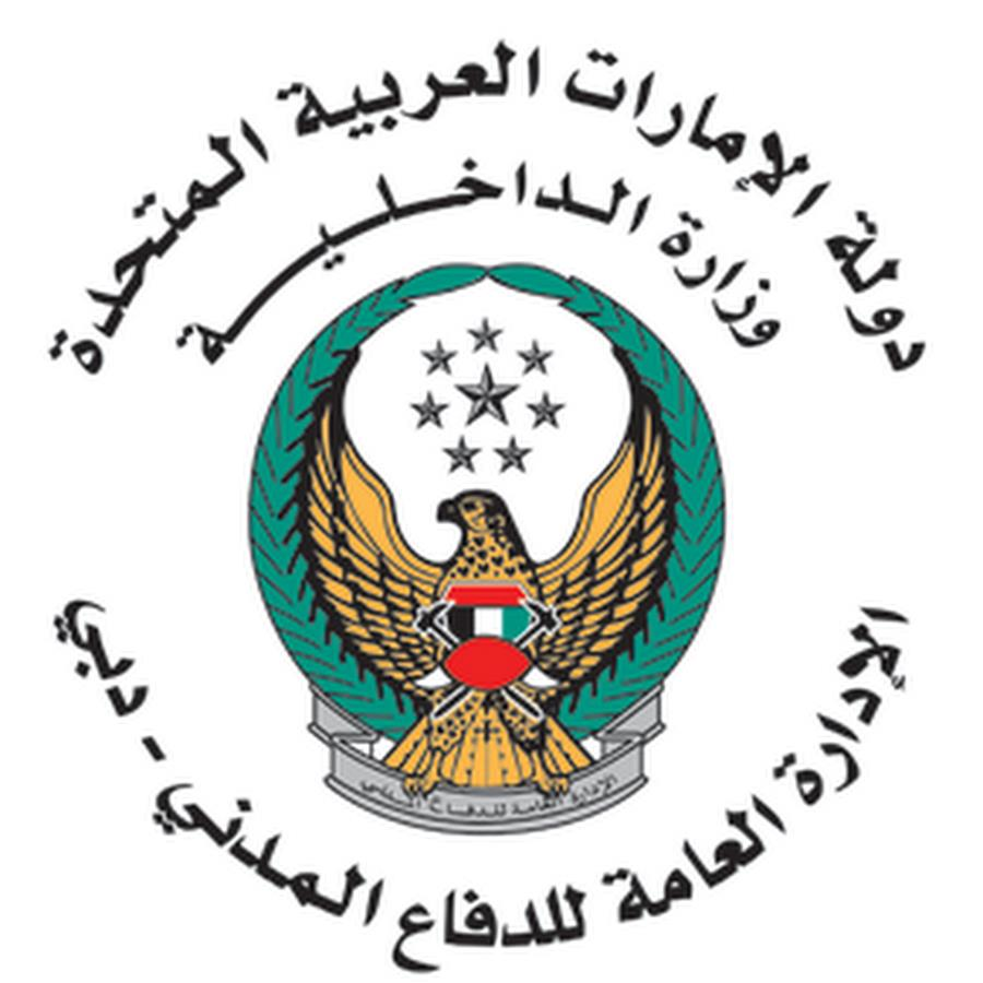 DCD (Dubai Civil Defence)