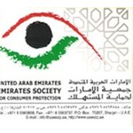 Emirates Society for Consumer Protection UAE